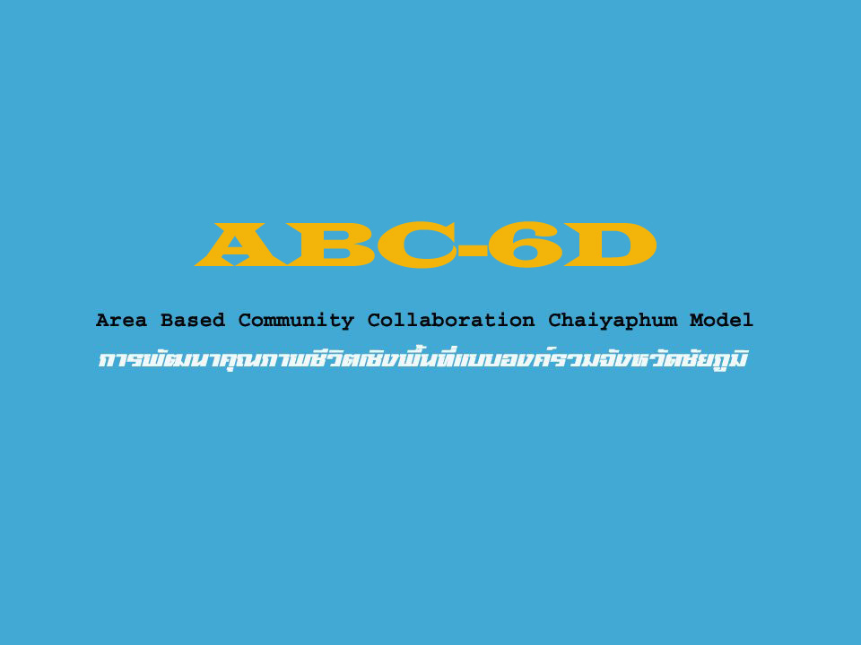 ABC-6D Chaiyaphum Model