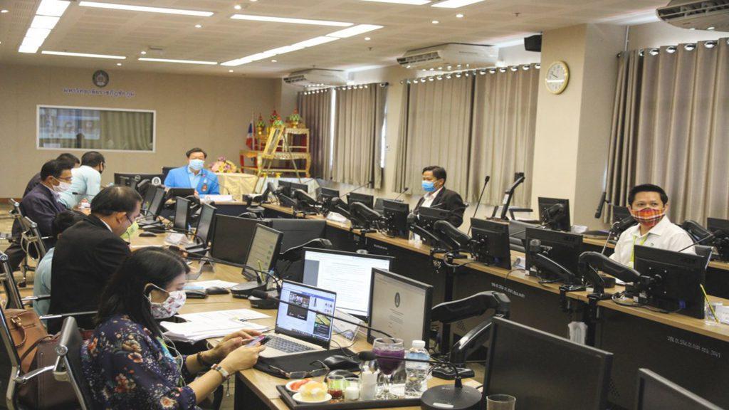 การประชุมออนไลน์ คณะกรรมการบริหารงานบุคคลมหาวิทยาลัย (ก.บ.ม.) ครั้งที่ 4/2563