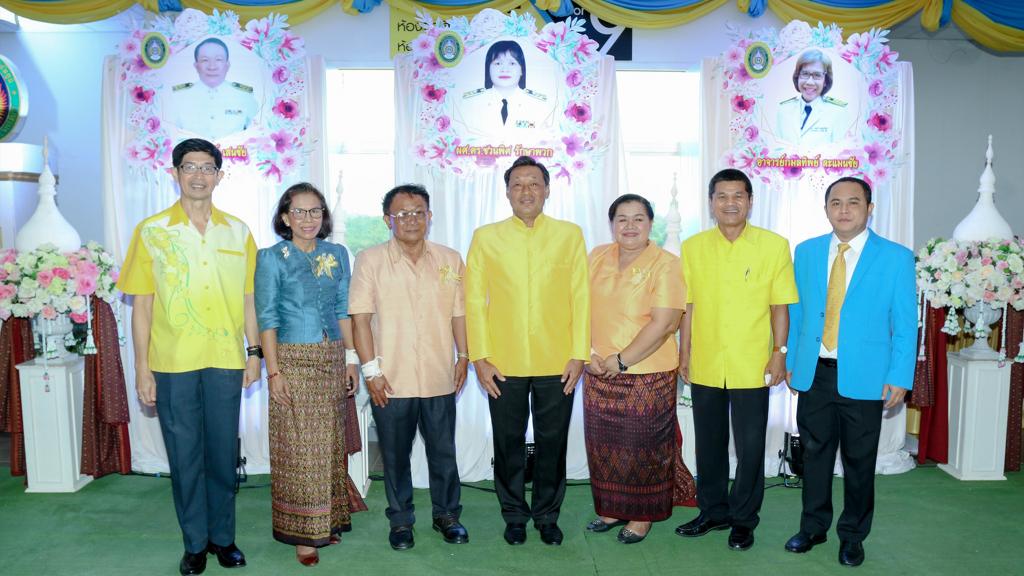 พิธีเชิดชูเกียรติผู้เกษียณอายุราชการ ประจำปี 2563